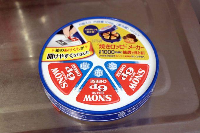 雪印6Pチーズは燻製に最適