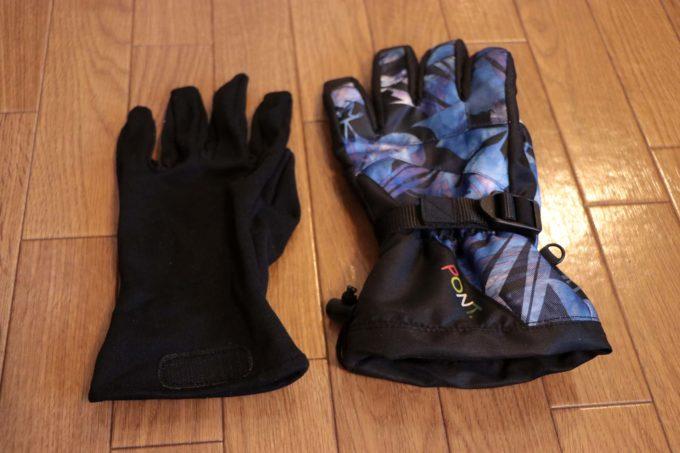 インナー手袋付きのタイプ
