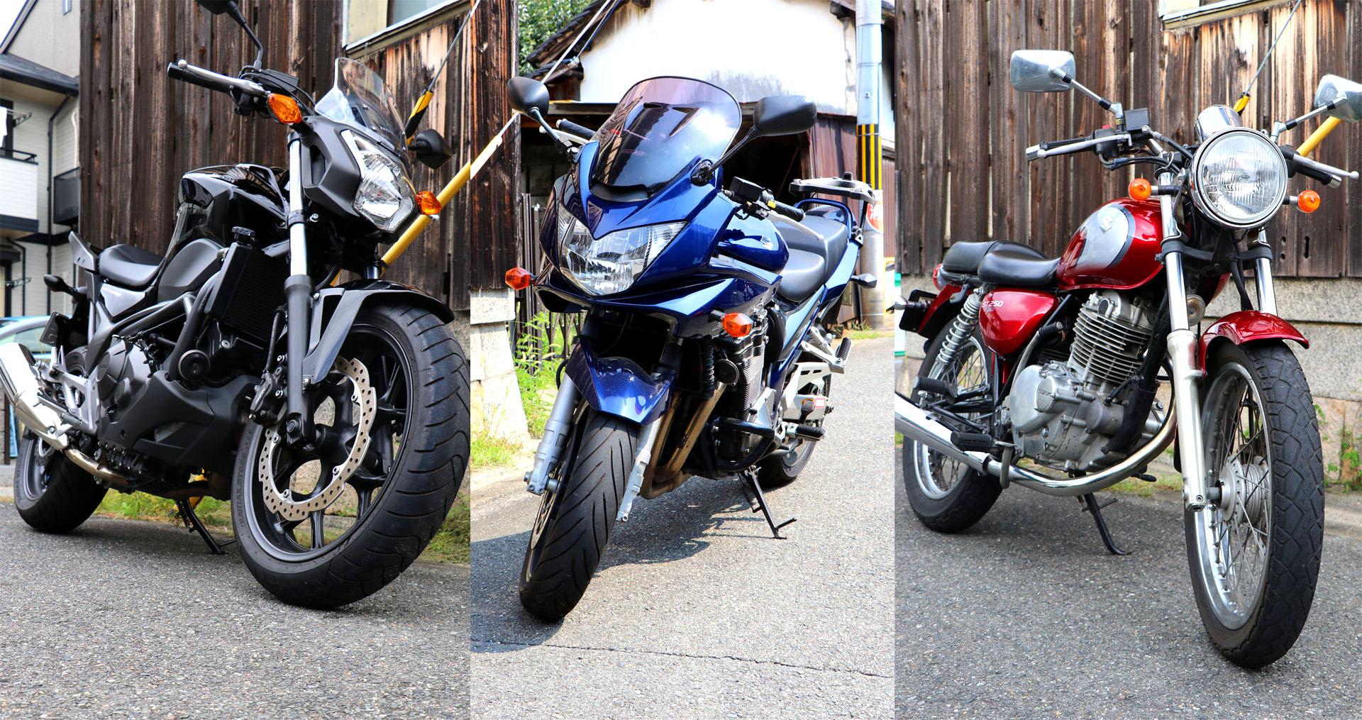 歴代のバイクたち