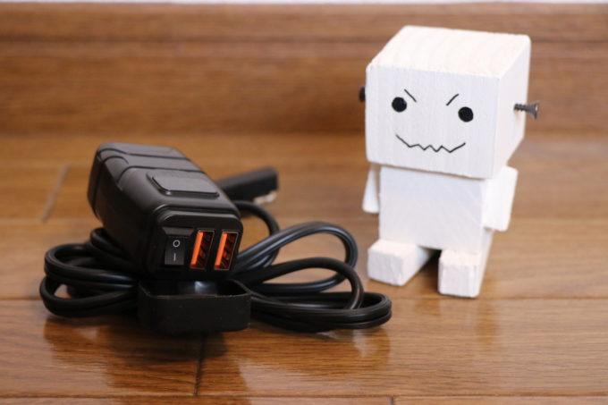 USB電源