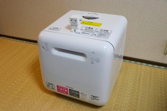 工事不要の食洗器